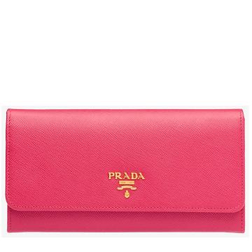 df66e48e8d91 プラダ(Prada)財布の宅配買取 – ブランド宅配買取専門店リモール|REMALL
